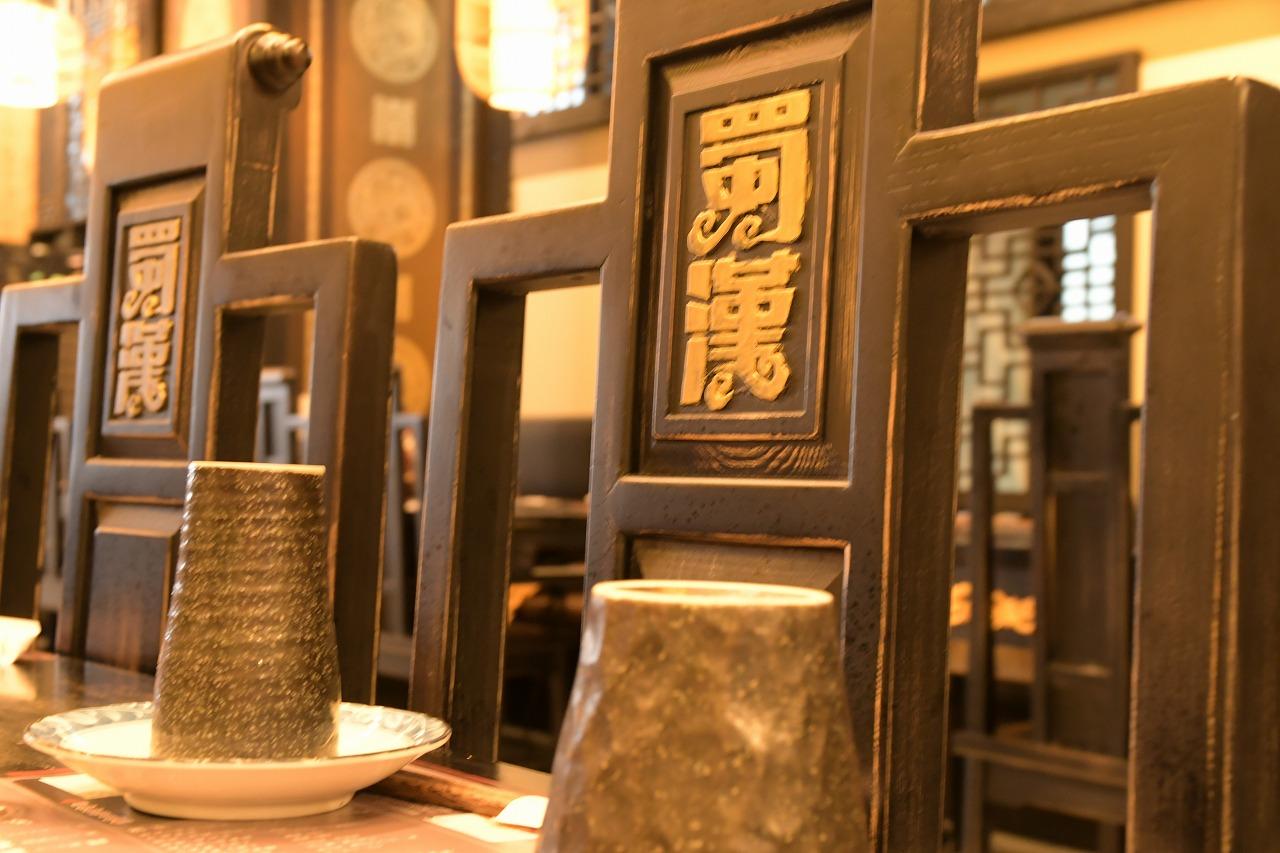 蜀漢 栄店